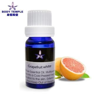 【Body Temple身體殿堂】葡萄柚芳療精油10ml(Grapefruit white)
