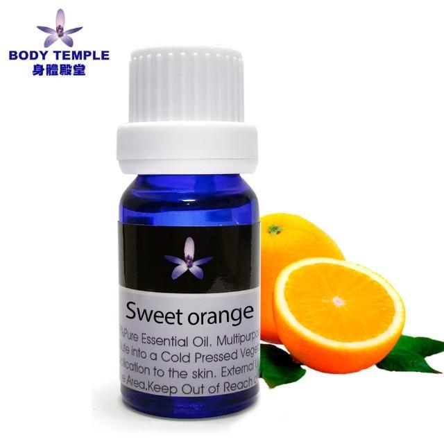 【Body Temple】甜橙芳療精油10ml(Orange sweet)