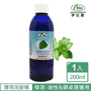 【ebio伊比歐】薄荷&茶樹精油洗髮精200ml(微涼-適油性&頭皮屑)