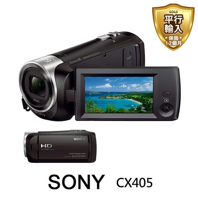 【SONY】SONY HDR-CX405數位攝影機(中文平輸)