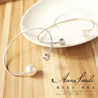 【微笑安安】韓製單鑽珍珠細環開口式手環‧2色