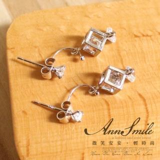 【微笑安安】鏤空方塊小鋯石垂墜針式耳環