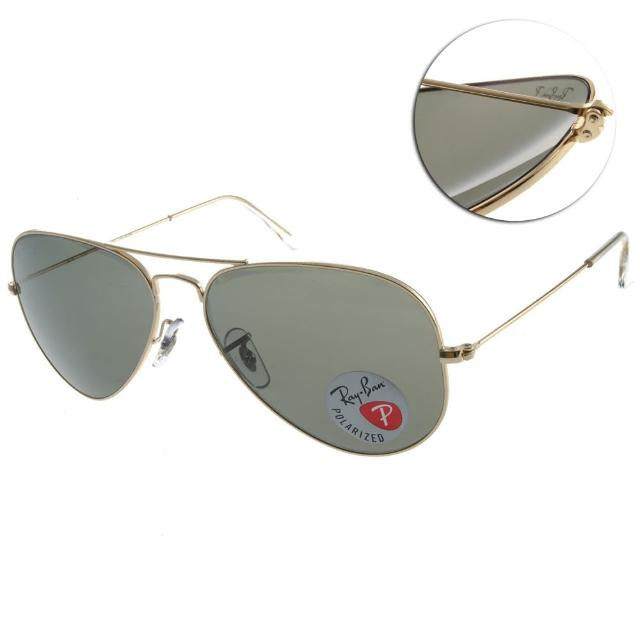 【RayBan太陽眼鏡】熱門經典偏光款(金#RB3025 00158-58mm)