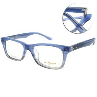 【PAUL HUEMAN光學眼鏡】韓系基本款眼鏡(藍#PHF539A COL8)