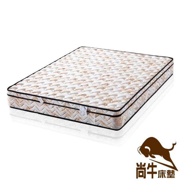 【尚牛床墊】三線防蹣抗菌天絲棉布料硬式彈簧床墊-單人加大3.5尺