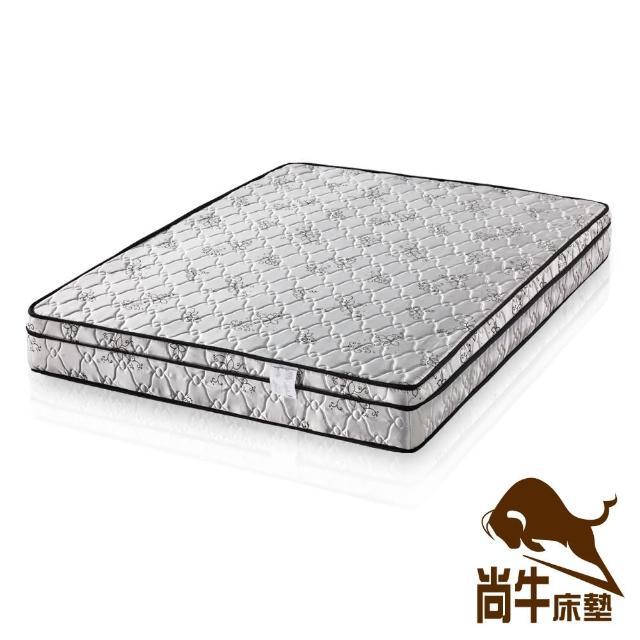 【尚牛床墊】18mm釋壓棉三線高級緹花布硬式彈簧床墊-雙人5尺