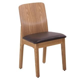 【AT HOME】日式鄉村栓木實木皮面餐椅