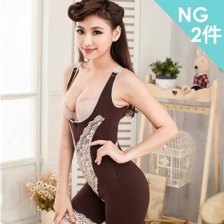【魔莉莎】420丹環保咖啡紗瞬間S曲線雕塑縮腰提臀連身束衣2件組(W013)