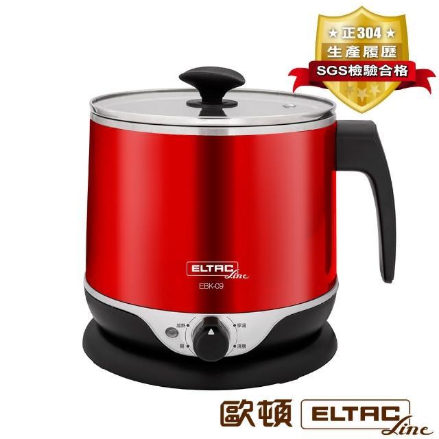 【ELTAC歐頓】2.2公升雙層防燙不鏽鋼美食鍋 EBK-09