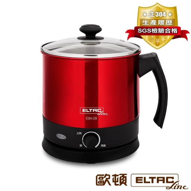 【ELTAC歐頓】2.2公升不鏽鋼美食鍋 EBK-08