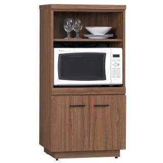 【顛覆設計】堤比2x4尺柚木色餐櫃