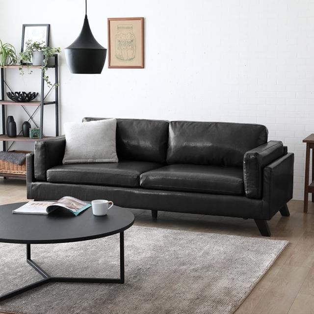 【Obis】Pallas 現代風英倫三人皮質沙發(兩色可選)