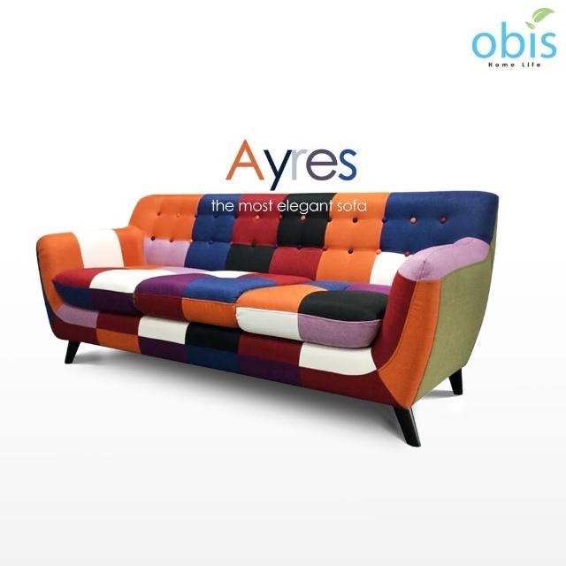 【Obis】Ayres 現代風拼色設計獨立筒三人布沙發