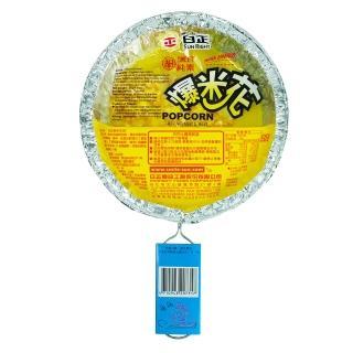 【日正食品】爆米花 - 甜(55g)