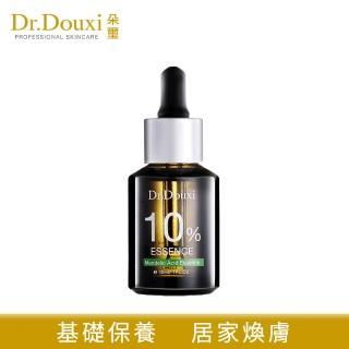 【Dr.Douxi 朵璽】杏仁酸精華液10% 30ml(預防口罩荳)