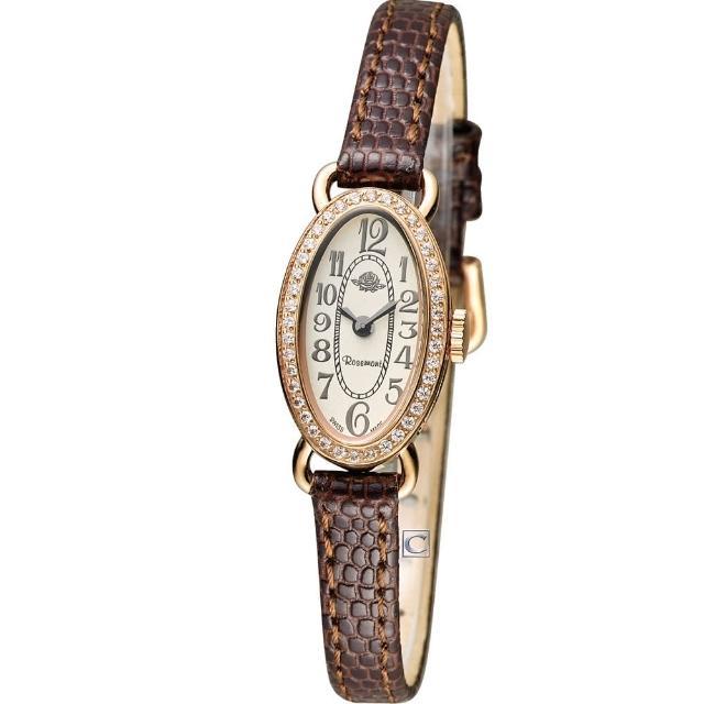 【Rosemont】茶香玫瑰系列時尚錶(TRS42-05-BR)