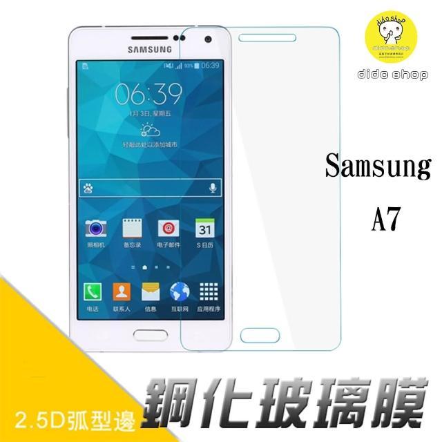 【dido shop】Samsung Galaxy A7 超薄鋼化玻璃膜(MU152-3)