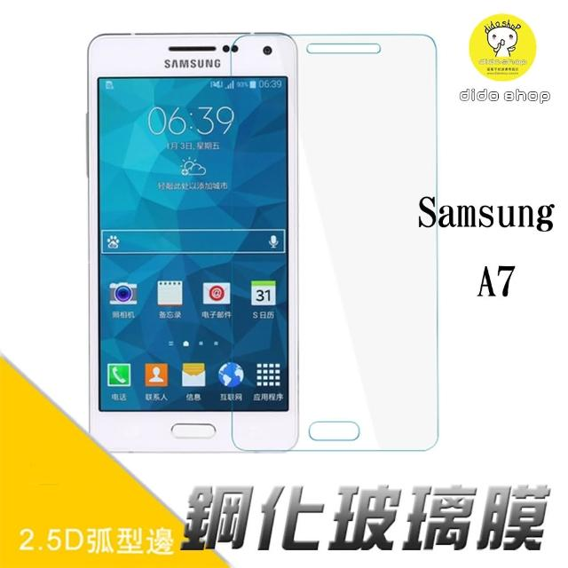 【dido shop】Samsung Galaxy A7 超薄鋼化玻璃膜(MU152-3)