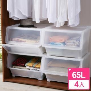 【真心良品】升級版晶瑩大容量直取式收納箱 65L_4入(搶)