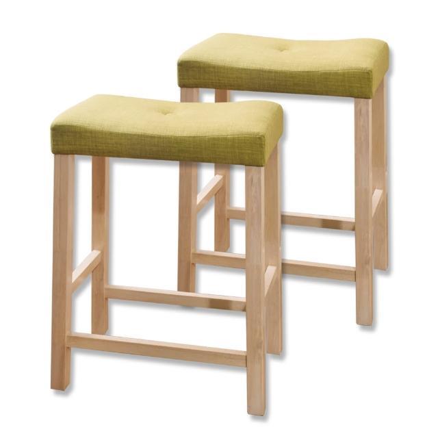 【Bernice】簡約吧檯椅兩入組(四色可選)