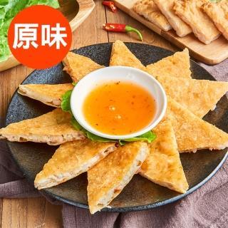 【鮮食家任選799】饗福原味月亮蝦餅(240g/片)