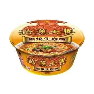 【滿漢大餐】蔥燒牛肉麵碗6入/箱(蔥燒提味 香辣濃郁)