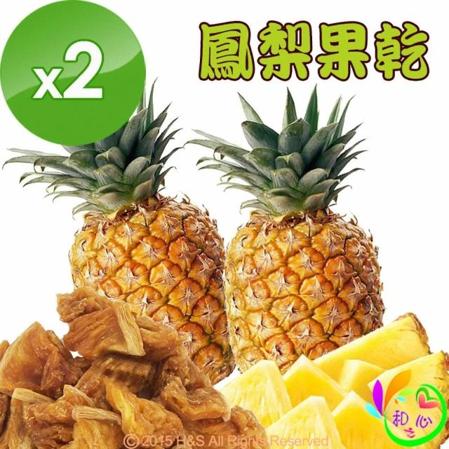 【《和之心》】精選鳳梨果乾(2入)