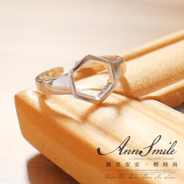 【微笑安安】鏤空時尚六邊形925純銀活動式戒指尾戒