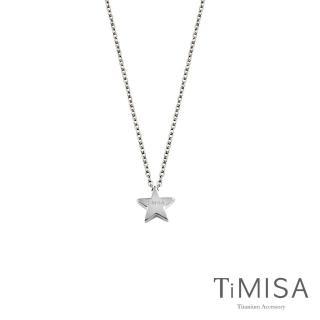 【TiMISA】小星星 純鈦極細鎖骨項鍊(B)