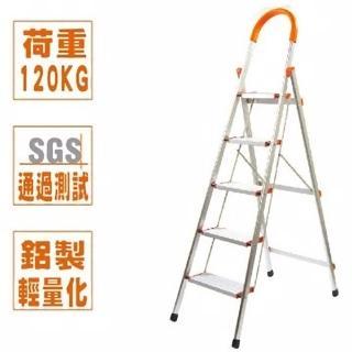 【TRENY】加寬鋁製扶手梯(五階)