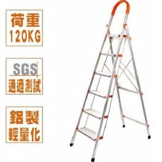 【TRENY】加寬鋁製扶手梯(六階)