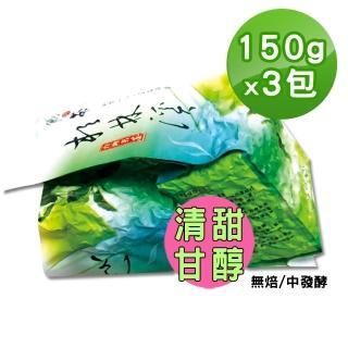 【TEAMTE】杉林溪清香烏龍(150g/真空包裝)