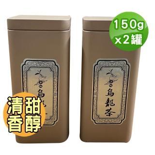 【TEAMTE】杉林溪清香烏龍(300g/真空包裝)
