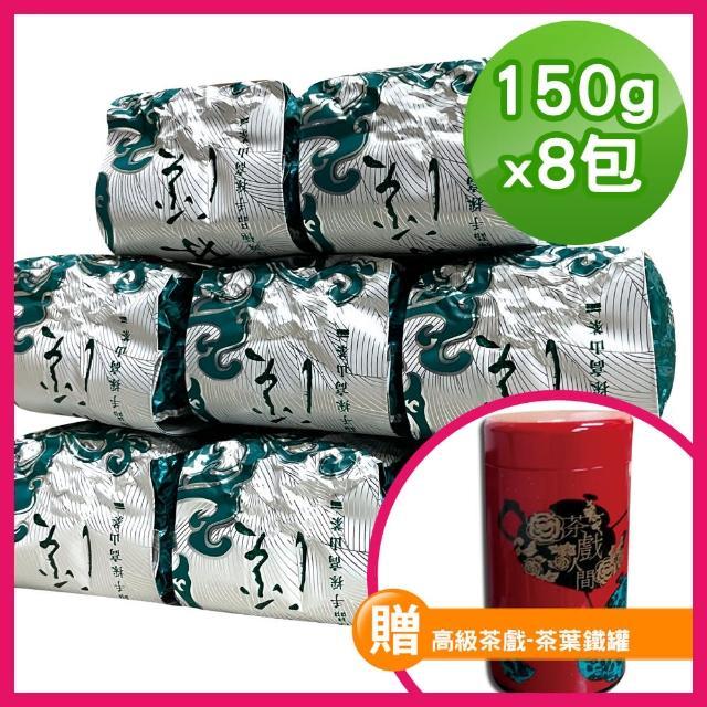 【TEAMTE】杉林溪熟香烏龍(150g/真空包裝)