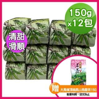 【TEAMTE】梨山手採烏龍(300g/真空包裝)