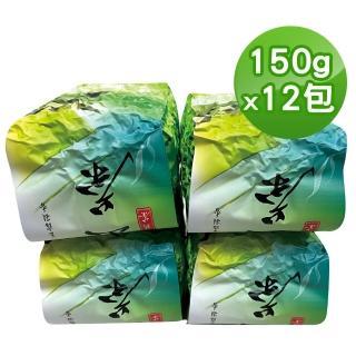 【TEAMTE】梨山高山茶(150g/真空包裝)
