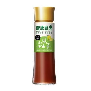【健康廚房】沾拌淋醬-和風柚子(200ml)