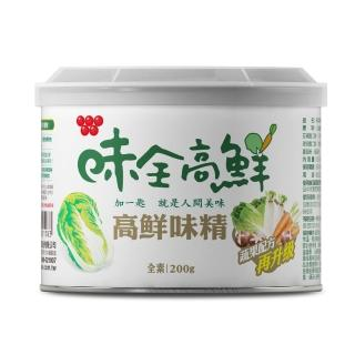 【味全】高鮮味精(200g/罐)