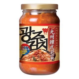 【味全】光州韓式泡菜(350g)