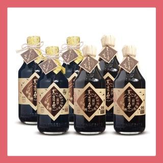 【黑豆桑】缸黑好料6瓶組(缸底醬油x3+黑金醬油x3)