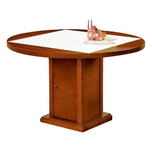 【東京家居】艾爾斯4尺柚木原石四垂餐桌