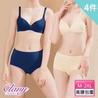 【可蘭霓Clany】超值組合 健康系絲蛋白/生理褲/棉質M-XL小褲(10+1件組 隨機出貨)