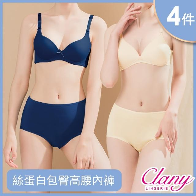 【可蘭霓Clany】超值組合 健康系絲蛋白/生理褲/天絲棉M-XL小褲(10+1件組 隨機出貨)