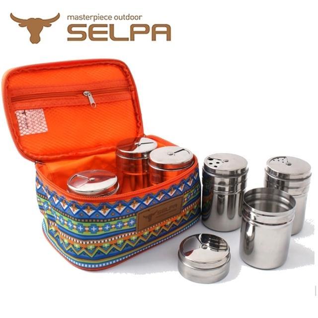 【韓國SELPA】民族風水藍鑽石款調味罐收納袋(含調味罐)