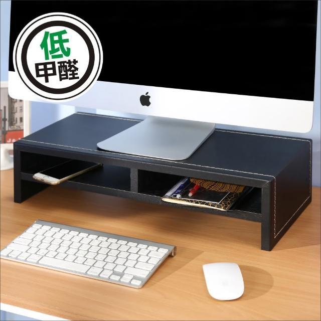 【BuyJM】BuyJM低甲醛仿馬鞍皮雙層桌上置物架/螢幕架