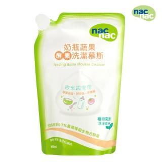 【nac nac】奶瓶蔬果酵素洗潔慕斯補充包(600ml)