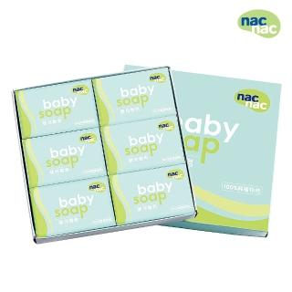 【nac nac】嬰兒香皂(75g 6入組)
