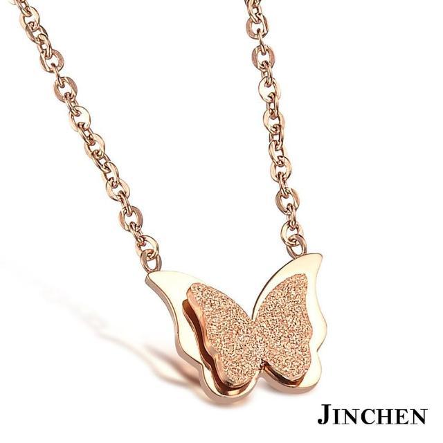 【JINCHEN】316L鈦鋼項鍊單條價TAC-888玫金(蝴蝶項鍊/韓系女孩/優雅大方)