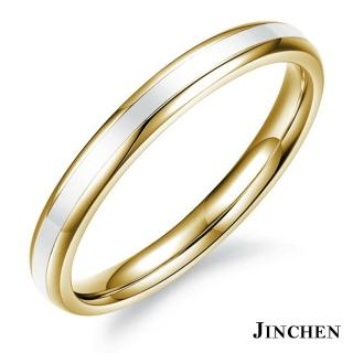 【JINCHEN】316L鈦鋼戒指單個價TBC-448金白(氣質尾戒/韓版百搭/甜美女孩)