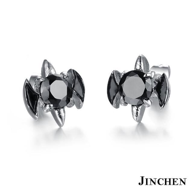 【JINCHEN】316L鈦鋼耳環單個價TEC-278黑鑽(蝙蝠水鑽耳環/中性配件/鋼針抗過敏)
